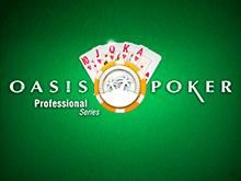 Игровой аппарат Оазис Покер Профессиональная Серия
