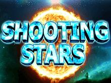 Игровой автомат Стрельба По Звездам