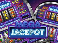 Игровой автомат Мега Джекпот